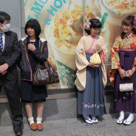 Japonia w pigułce