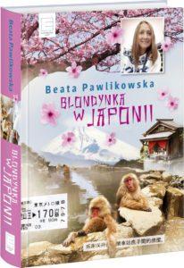 blondynka-w-japonii-3d-300-dpi