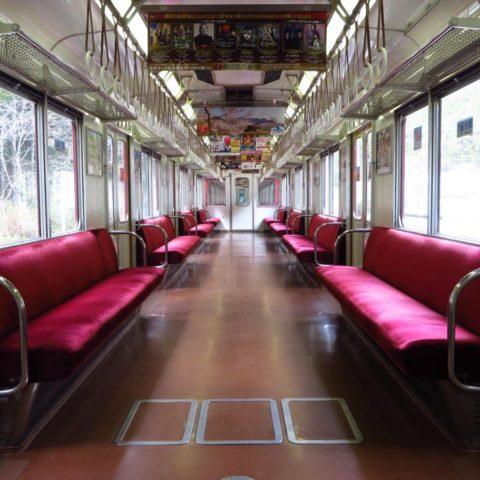 Pusty (!!!) pociąg w Japonii, W pociągu w Japonii, fot. Beata Pawlikowska