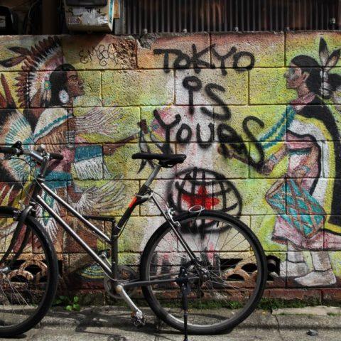 Tokyo jest twoje, fot. Beata Pawlikowska