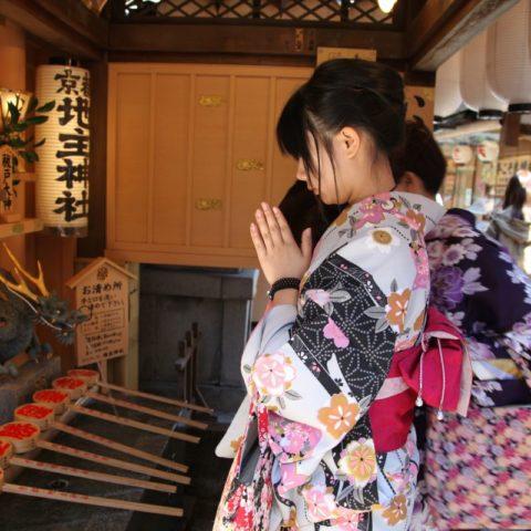 W szintoistycznej świątyni, fot. Beata Pawlikowska