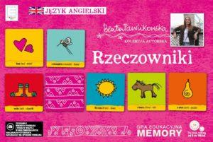 memory-ang6