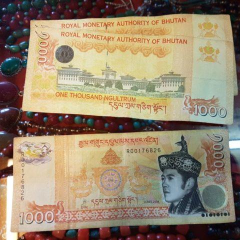 Pieniądze Bhutanu, fot. Beata Pawlikowska